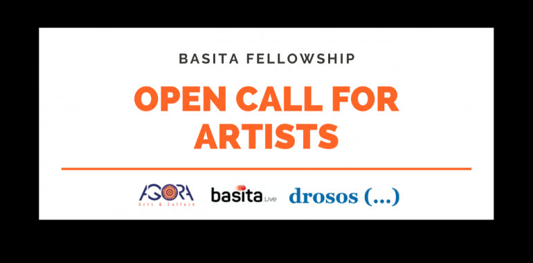 Open Call for Performing Artists