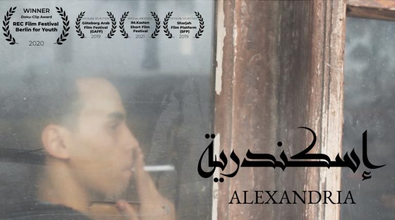 Alexandria - إسكندرية